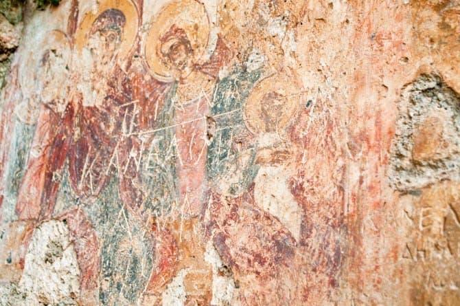 Filosophou Monastery Greece