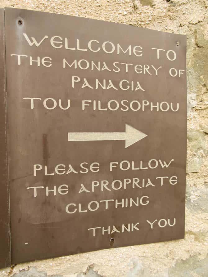 Filosophou monastery, Peloponnese Greece