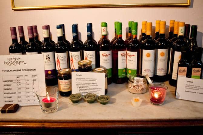 Kalogris estate winery